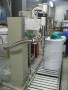 干粉砂浆包装机,石膏砂浆