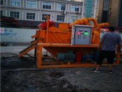 <strong>粘土泥浆包装机的组成 粘</strong>