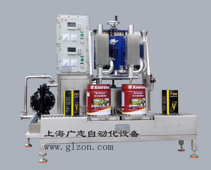 稀释剂、溶剂灌装机