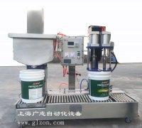 水性涂料灌装机
