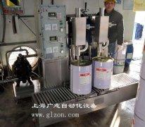 油漆灌装机涂料灌装机