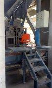 铸造材料包装机、干粉