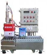 聚氨酯自动灌装机