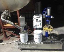 高温沥青灌装机,沥青袋灌装机