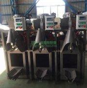 干粉砂浆包装机生产过程